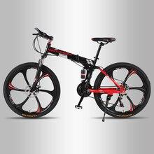 26 дюймов 21 скорость Модный горный велосипед двойные дисковые тормоза складные горные велосипеды bicicleta велосипед