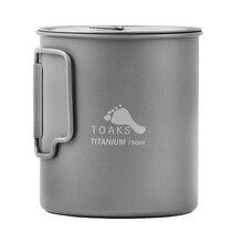 TOAKS 3in1Titanium folding cup ultralight Titanium tableware pot portable bowl camping 750ml