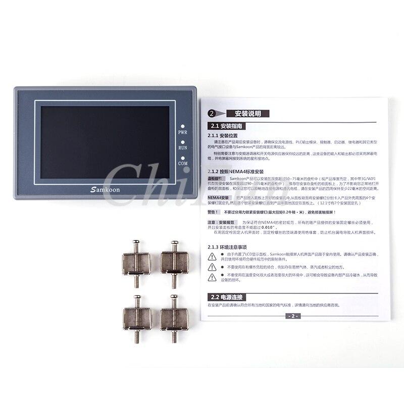 Freeshipping EA-035A-T Samkoon HMI Touch Screen 3.5 Inch 320*240