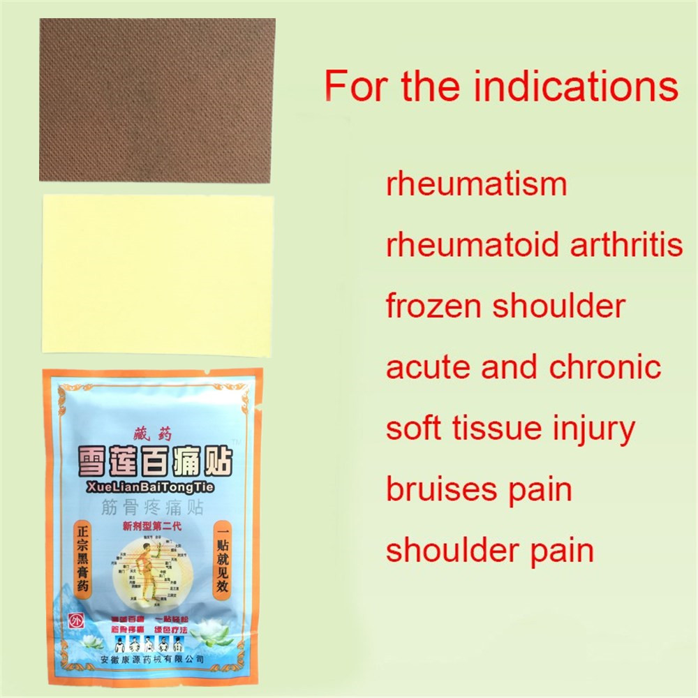 Essential Oil for Health Care Medical Analgesic Camellia Essential Patch Self heating Herbal Knee/Neck/Back Joint Pain Plasters