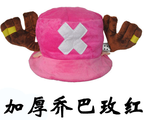 Japan Anime One Piece Hands Cosplay Thicker Plus Velvet  Warm Pokemon Hat Joba Hat With Antlers Winter thick hat Adult