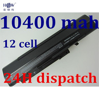 HSW 10400 mAh pil Acer Aspire One A110 A150 D210 D150 D250 ZG5 UM08A31 UM08A32 UM08A51 UM08A52 UM08A71 UM08A72 UM08A73
