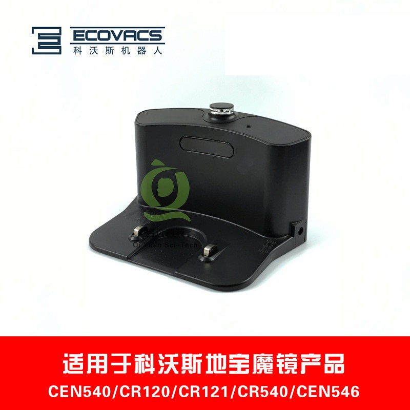 Recharge base For Ecovacs Deebot CEN540 CR120 CR121 CR540 CEN546 Charging seat Vacuum cleaner parts a clash of kings book two a song of ice and fire подарочное издание