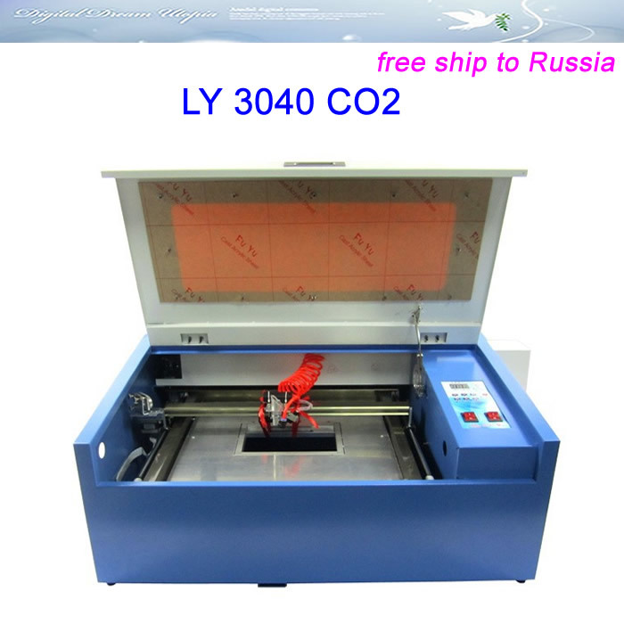 Russia free Shipping,NO Tax! the Newest cnc laser cutting machine LY 3040 CO2 Laser Engraving Machine 50W tube, blowing function eur free tax cnc 6040z frame of engraving and milling machine for diy cnc router