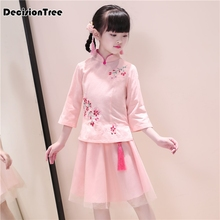 2019 new chinese hanfu dress fairy folk dance costumes for kids traditional chinese tang ancient costume classical children new arrival chinese traditional dance costumes children kids tang folk dance costumes modern national chiffon hanfu for girls