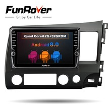 FUNROVER 9'' Android 8.0 2 DIN Car dvd radio gps For Honda Civic 2006-2011 with gps navigation car radio video stereo Quad core