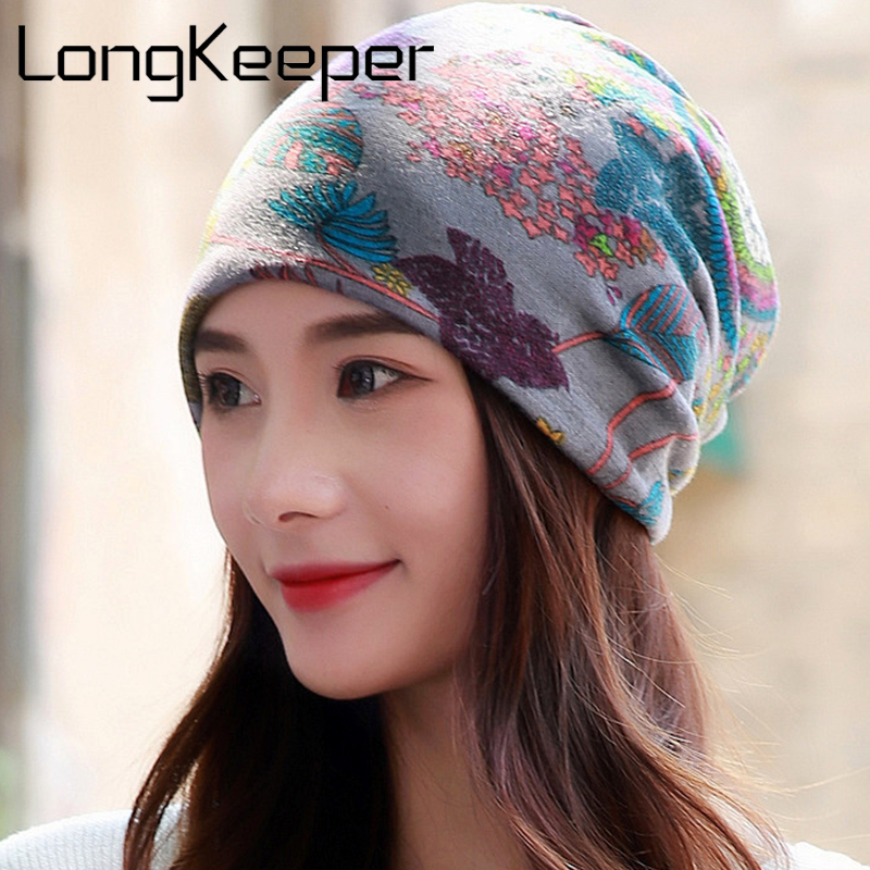LongKeeper 6 Colors Women Beanies Caps Spring Women Beanie Hat For Women Caps 3 Way To Wear Bonnet 3