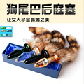 Night Cosplay Glass Prostate Massager,Cat/Dog/Fox Tail Anal Butt Plug 4 Colors,Butt Plug Anal Sex Toy For Women Adult Sex Toys