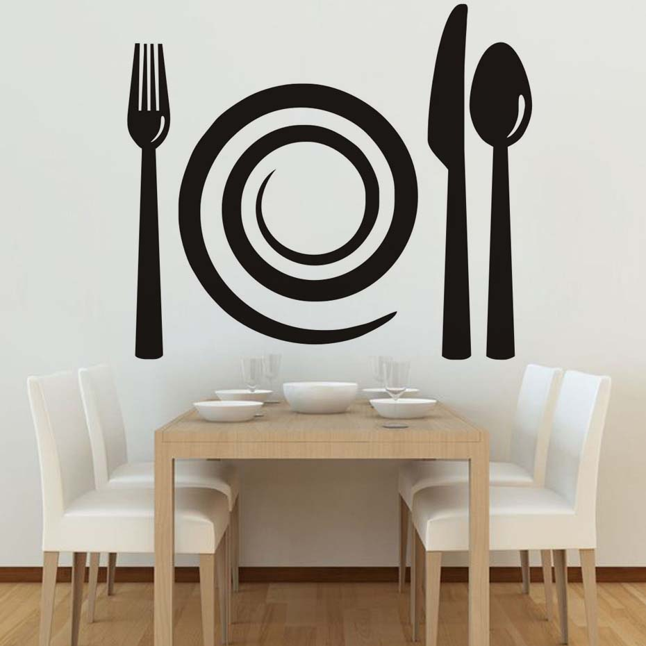 Spiral Plate And Cutlery Wall Decal, Black Pattern Removable Vinyl Wall Sticker Art, Dining Room, Kitchen Wall Art,JD3269B1