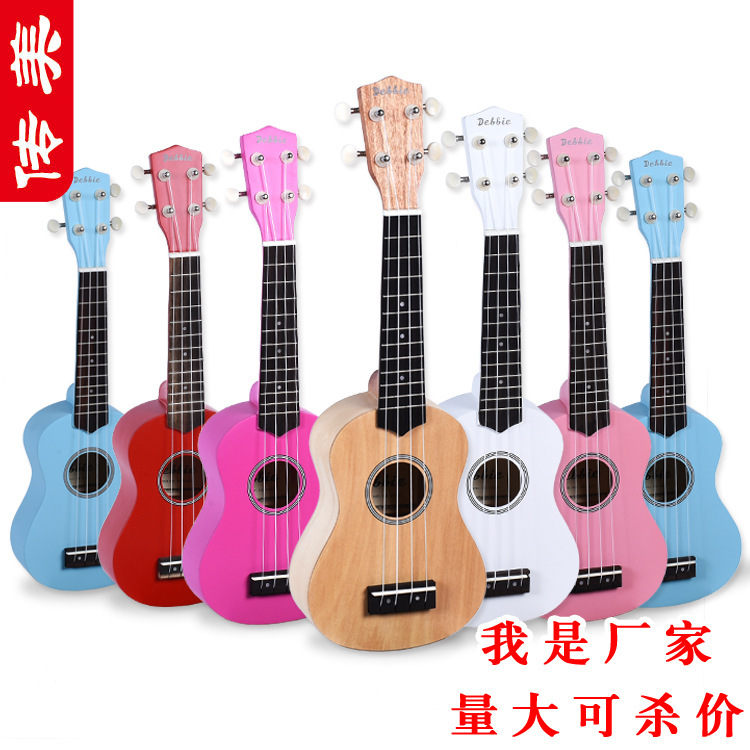 Debbie 21 Inch Uicker In Ukulele Hawaii 4 Stringed Instrument Guitar guitarra ukelele gitar china guitare Low price Genuine