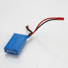 Wltoys V262 RC Helicopter Spare Parts 7.4V 850mAh Li-pol Battery Professional Spare Batteries 14005912 Free shipping