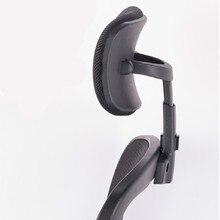 Регулируемый подголовник для офисного компьютера, поворотный подъемный подголовник, подушка для защиты шеи, аксессуары для офисного стула