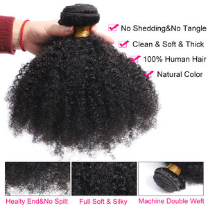 Image 3 - Gabrielle Hair Afro Kinky Curly Bundles with Closure Brazilian Human Hair Natural Color Remy Hair Extensions Free Shipping