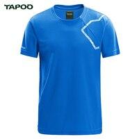 2017 Men S Sports T Shirt Men S T Shirt Homme Summer Short Sleeve T Shirt