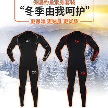 2017 DAIWA NEW Fishing underwear Autumn And Winter Plus velvet thicken Keep warm Breathable DAIWAS Tight DAWA Free shipping