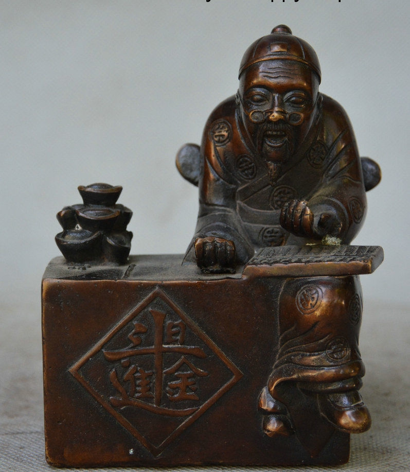 4 Chinese Palace Bronze Landlord Landowner People Yuanbao Counting Frame Statue4 Chinese Palace Bronze Landlord Landowner People Yuanbao Counting Frame Statue