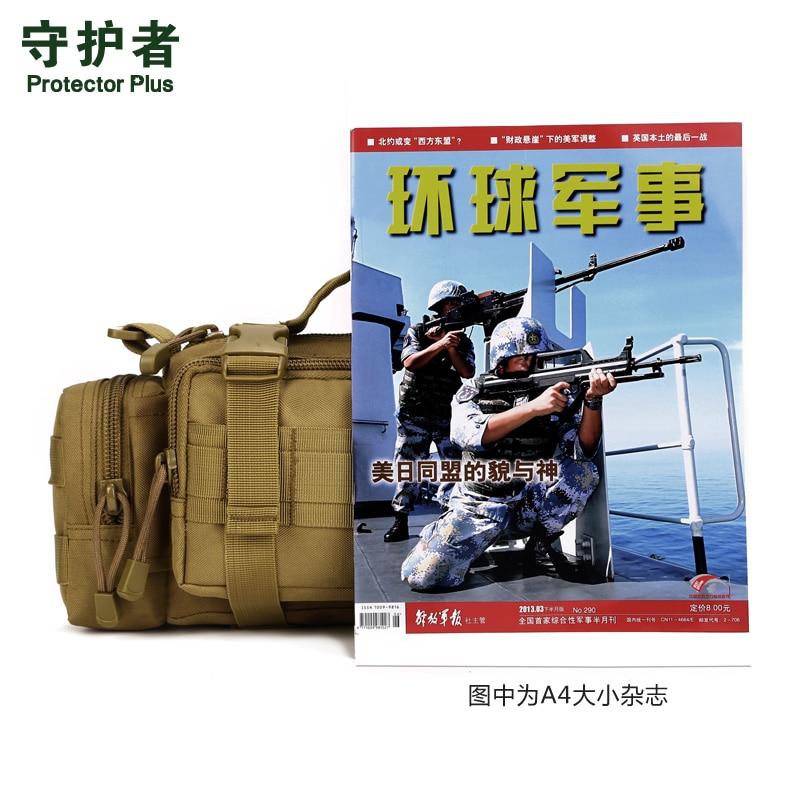 Protector Plus Y108 Açıq İdman Çantası Kamuflyaj Neylon Taktik - İdman çantaları - Fotoqrafiya 3