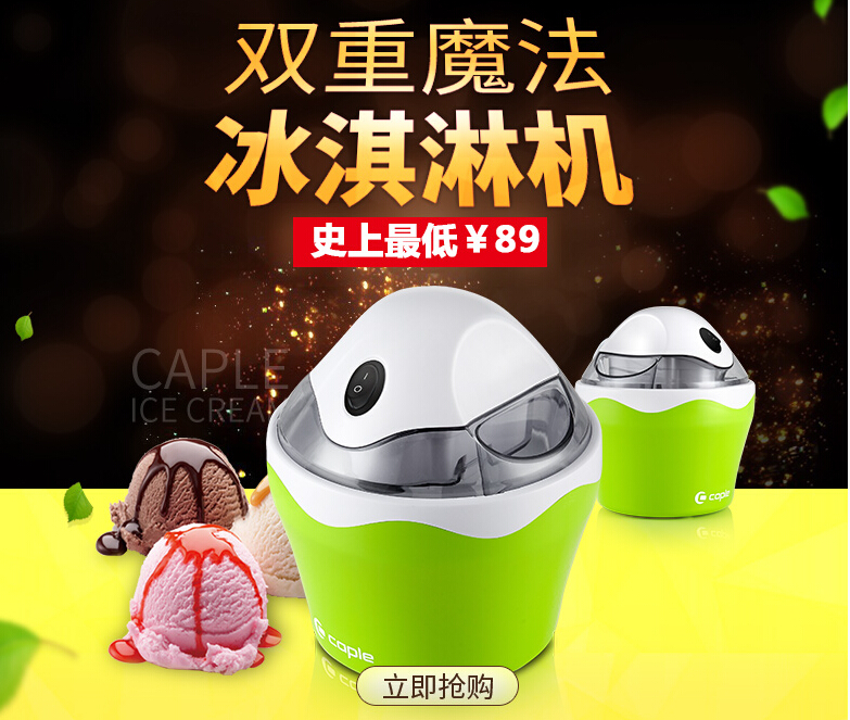 ФОТО 500ml mini home full automatic icecream maker 16X16CM 7W liquid inside