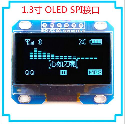 10PCS 1 3 OLED module blue color IIC I2C 128X64 1 3 inch OLED LCD LED