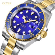 Luxury Mechanical Automatic Men Clock Top Brand  Business 100m Waterproof watch Mens watches Wristwatches loreo mens watches top brand luxury business automatic mechanical watch men sport submariner waterproof 200m steel clock 2018