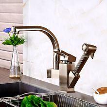 Uythner Luxus Ziehen Gebürstetem Nickel Finish Küchenarmatur Mixer Single Hole Deck Montiert