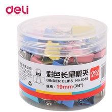 Deli 40 шт/баррель цветной зажим для переплета маленький размер