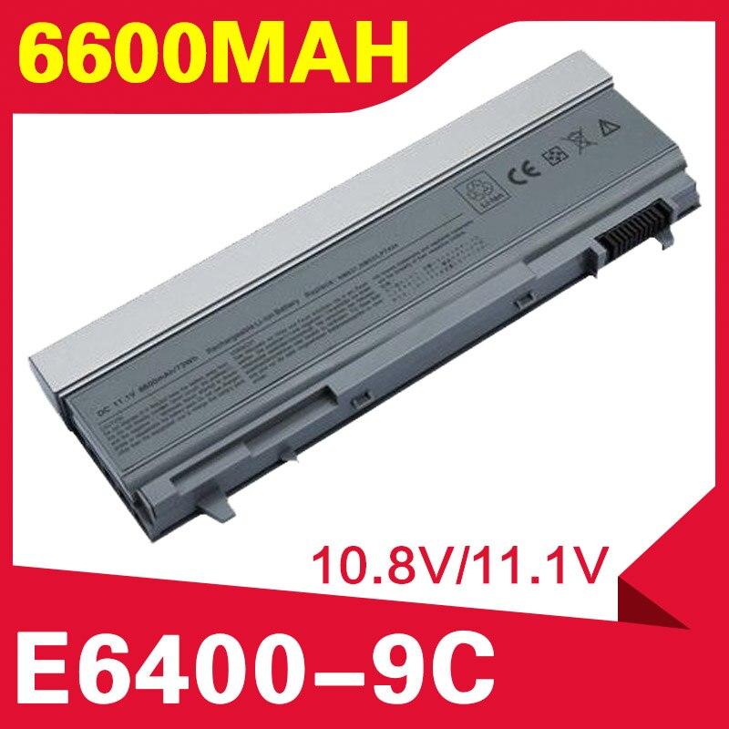 ApexWay ноутбук Батарея для dell 312-7415 451-10583 451-10584 C719R DFNCH FU571 KY265 KY477 NM631 PT434 R822G U844G W0X4F
