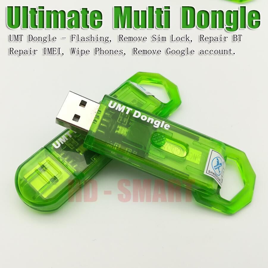 Nouvelle clé UMT Dongle UMT pour Samsung Huawei LG ZTE Alcatel logiciel réparation et déverrouillage