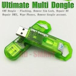 Nueva llave UMT Dongle UMT para Samsung Huawei LG ZTE Alcatel Software reparación y desbloqueo