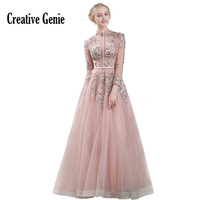 Stand collar embroidered party dress align ground length 2018 new bare pink Hollow gauze fashion wedding bridesmaid dresses