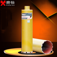 Diamond Dry Drill Bit Drill Hole Hammer Drill Hood Air Conditioning Concrete Wall Perforator 89mm