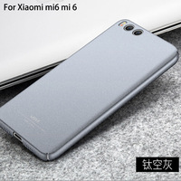 Xiaomi Mi6 Case Original Msvii Xiaomi Mi 6 Matte Case 5 15 Inch Back Cover Phone