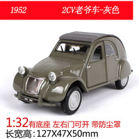 1:32 Scale Metal Alloy 1955 Citroen DS19 1952 Citroen 2CV Vintage Classic Car Model Diecast Vehicles Toys or Collection Gifts