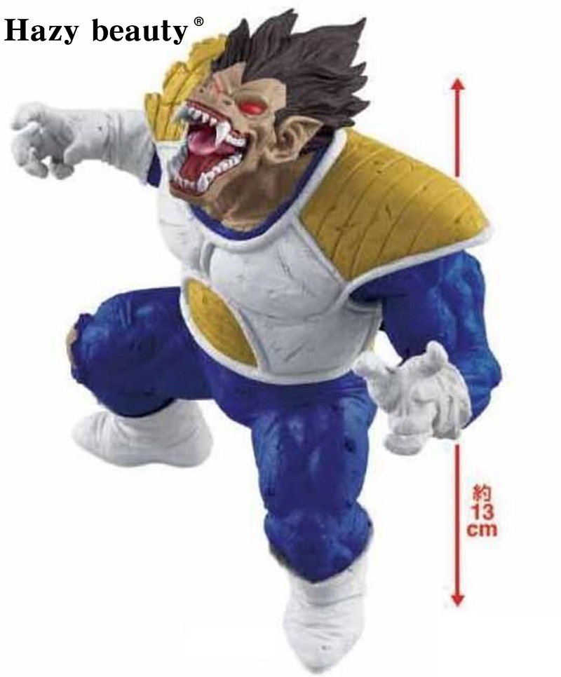 Dragon Ball Z Ohzaru Vegeta PVC Action Figure