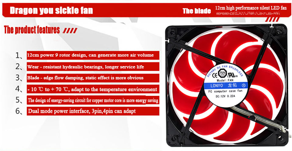 NEW 12V 4Pin & 3Pin 120mm *120mm* 25mm 12025 Red Color Nine Sickle Leaves  Fan PC Case System Cooling Fan