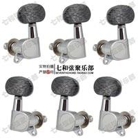 Chrome-plating silvery button body black handle full enclosed folk guitar tuning peg