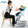 Mige Baby Dining Chair Multifunctional Fold Portable Baby High Chair Booster Seat