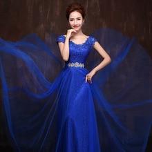 Lace Elegant Long Evening Dress