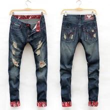 ClassDim Men's Holes Skinny Denim Jeans Good Quality Men Cotton Blue Denim Jeans New Fashion Male Slim Long Casual Jeans Size 38