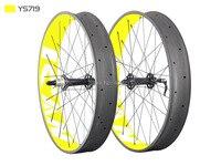 Ud матовая жира углеродного колеса установить 90 мм в ширину снег углеродного колеса комплект 3,5 полосная M74 спицами сп песок углеродного коле