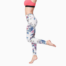 Yoga Pants Women Sport Leggings Elastic Patchwork Pants for Running Gym Fitness Dry Quick Workout Capris Pantalones Mujer