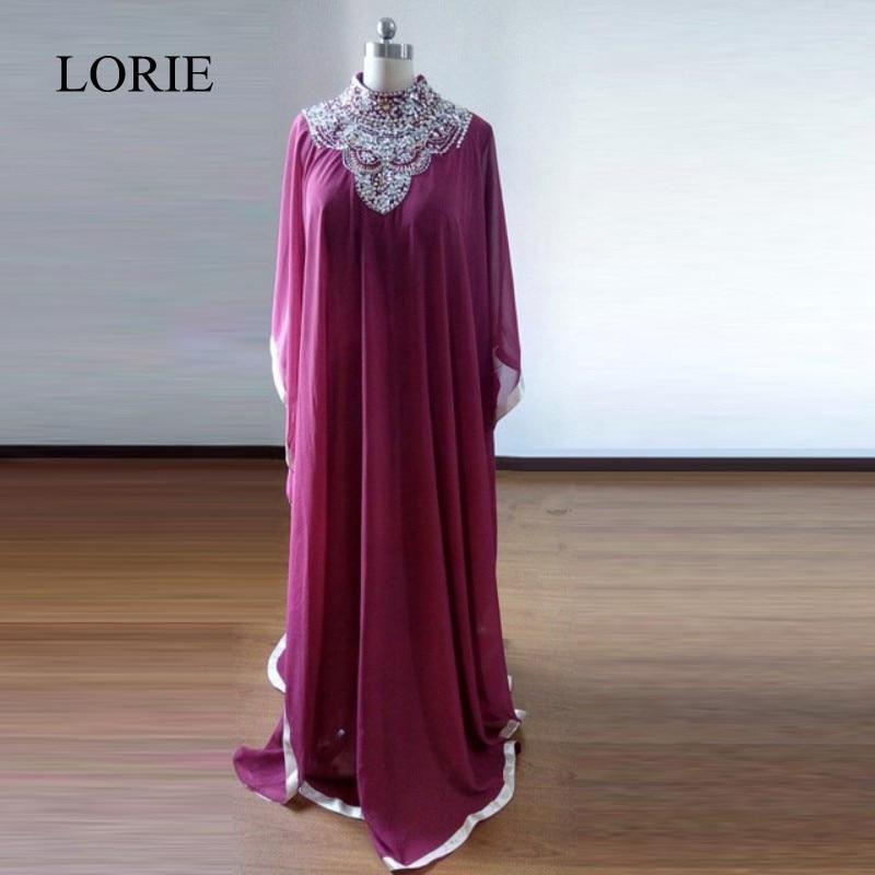 Purple Muslim Evening Dress 2017 Robe Marocaine Caftan Long Sleeve Prom Dresses High Neck Crystals Beaded For Arabic Women Party