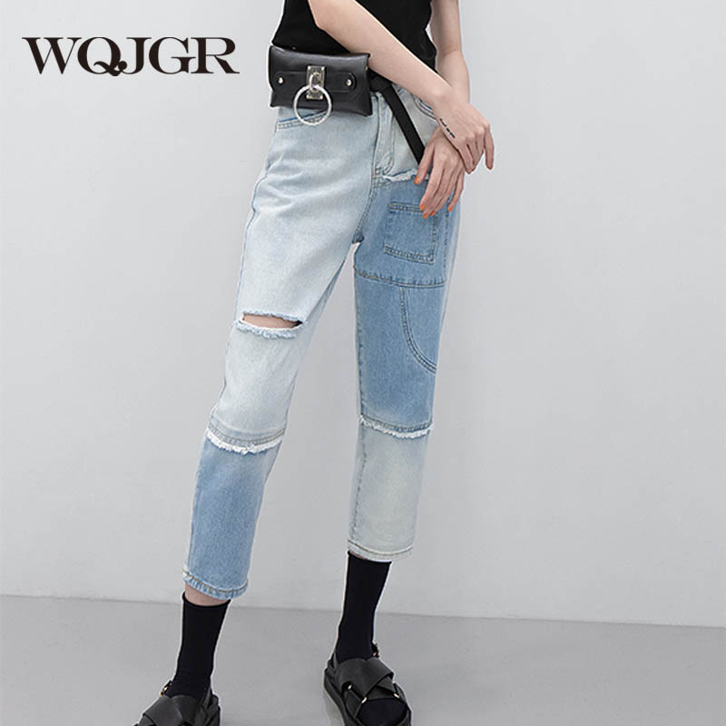 WQJGR Jeans Female 2019 New Loose Irregular Spliced Top Shop Jeans Women Harem Pants Ripped Jeans For Women