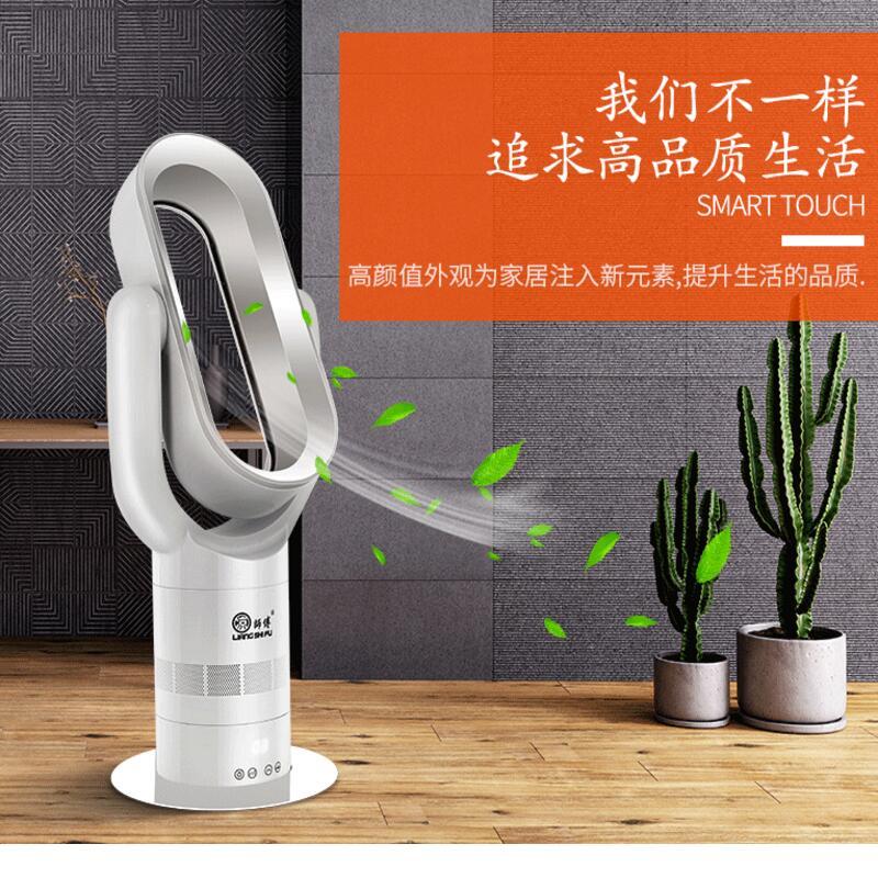 Безпузырьковый вентилятор холодный и теплый башенный нагреватель Электрический нагреватель бытовой небольшой энергосберегающий обогрев...