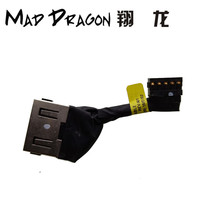 MAD DRAGON Brand laptop new DC IN DC-IN cable DC Power Jack