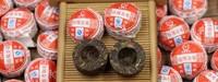 congou Юньнань мини tuo / pack 5g / режим здоровья черный чай infuser чай здоровья