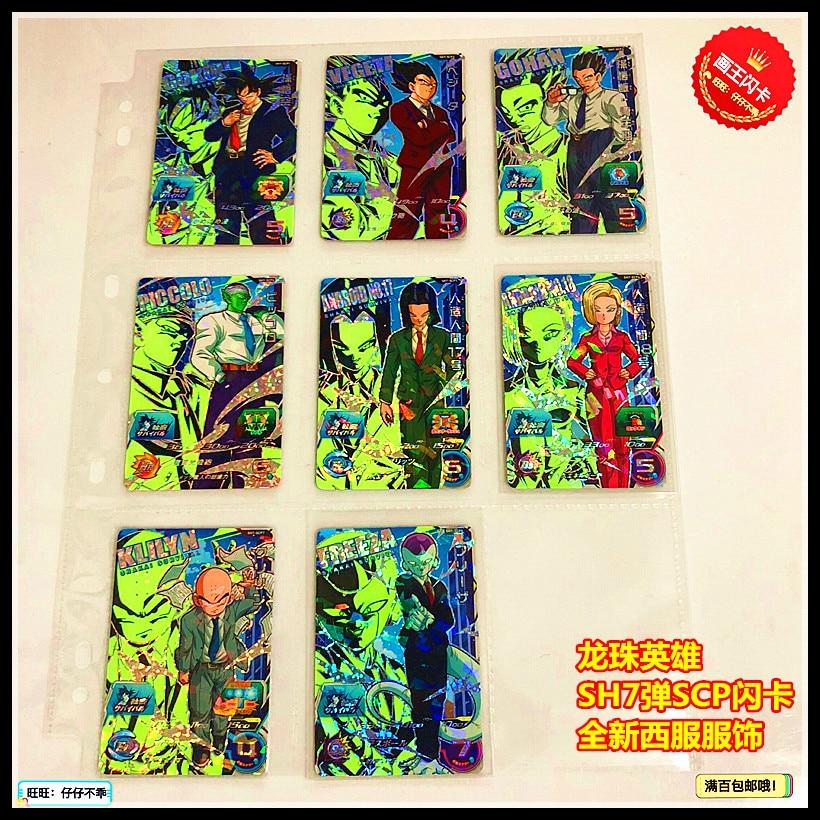 Japan Original Dragon Ball Hero Card SH7 SCP Goku Luminous Effect Toys Hobbies Collectibles Game Collection Anime Cards