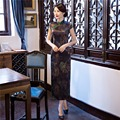 Shanghai Story Short Sleeve Chinese Styled dresses long cheongsam gown chinese dress qipao dress