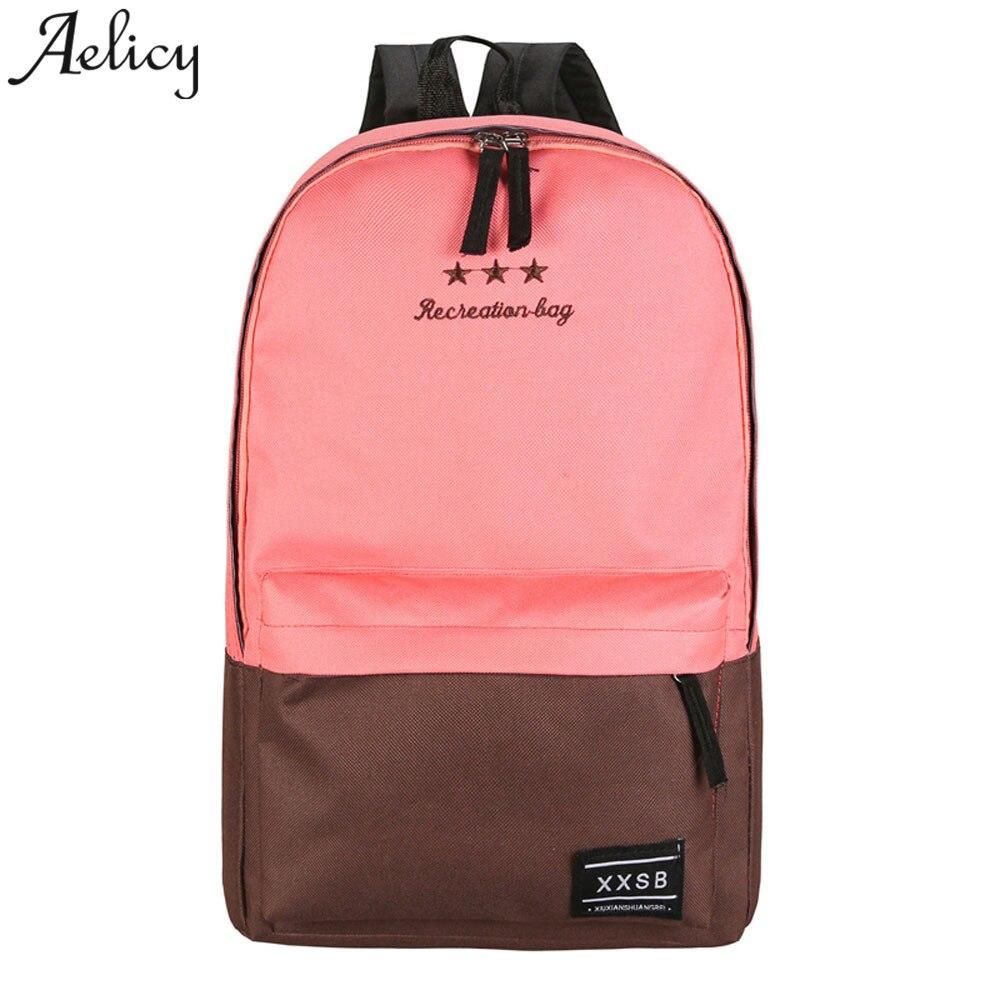 Backpack Recreation Bag Lady Travel Canvas Backpack Hit Color Splicing Satchel School Patchwork Bag