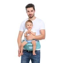Передняя удерживающая детская Хипсит(пояс для ношения ребенка) многофункциональный пояс для ребенка удерживающий табурет для переноски ребенка безопасные Инструменты 7